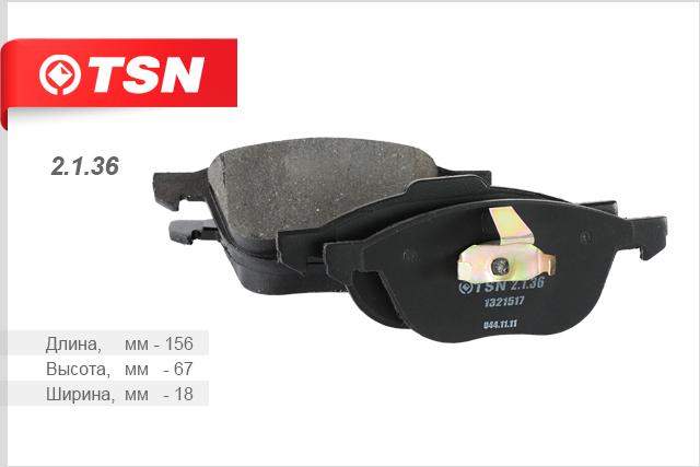 Тормозные колодки дисковые TSN 21362136Колодки тормозные дисковые передние (комплект 4 штуки) FORD Focus II C-MAX TSN. 2136