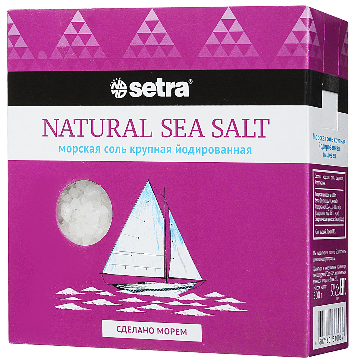 Соль Setra морская крупная йодированная, 500 г setra печень трески натуральная 120 г