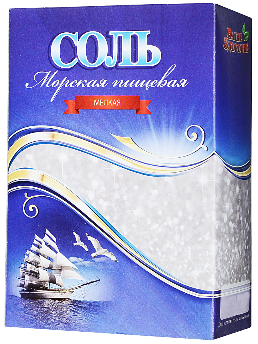Ваше Здоровье соль морская пищевая мелкая, 500 г ваше здоровье соль морская пищевая мелкая 400 г