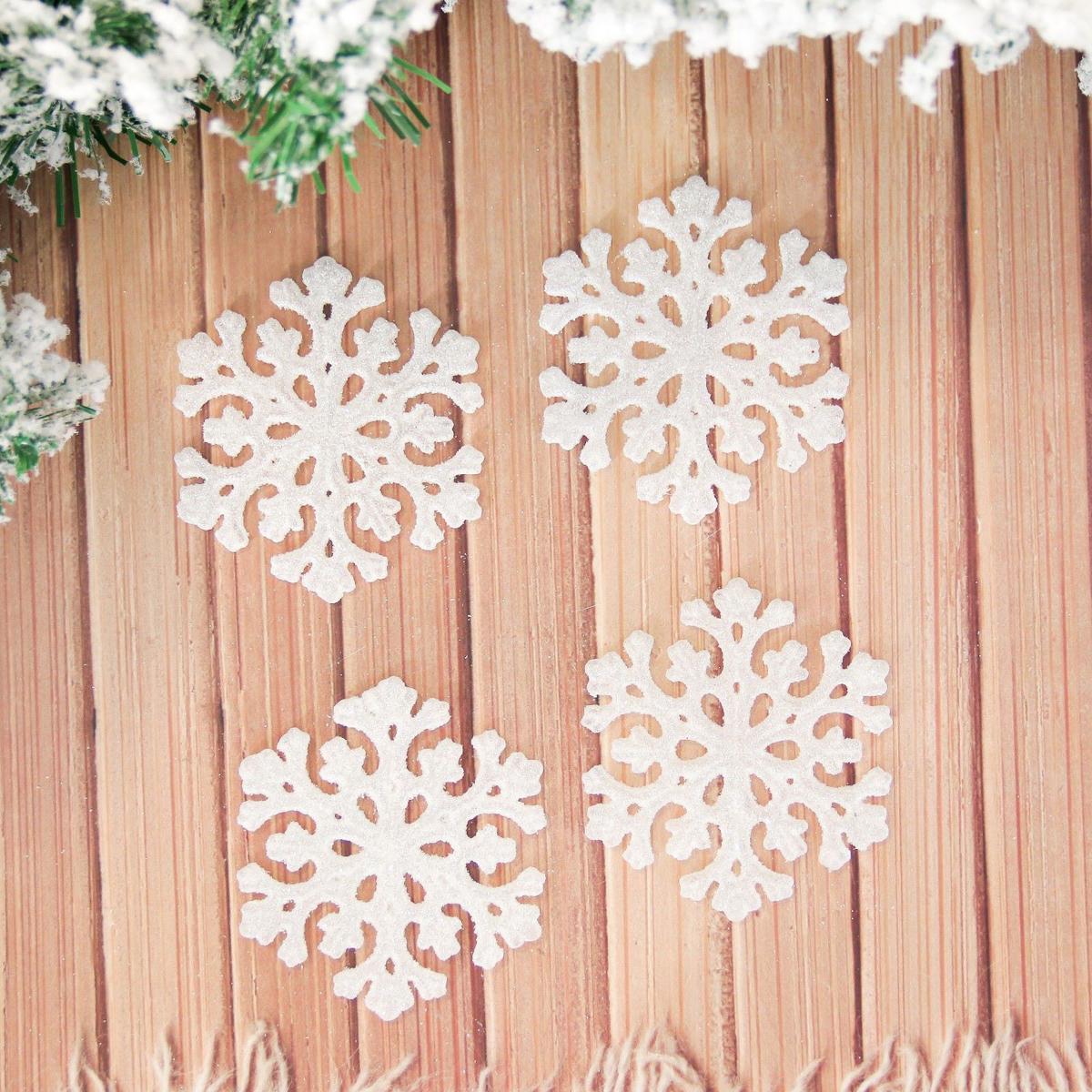Набор новогодних подвесных украшений Снежинка, диаметр 8,5 см, 10 шт2155353Набор новогодних подвесных украшений отлично подойдет для декорации вашего дома и новогодней ели. С помощью специальной петельки украшение можно повесить в любом понравившемся вам месте. Но, конечно, удачнее всего оно будет смотреться на праздничной елке.Елочная игрушка - символ Нового года. Она несет в себе волшебство и красоту праздника. Такое украшение создаст в вашем доме атмосферу праздника, веселья и радости.