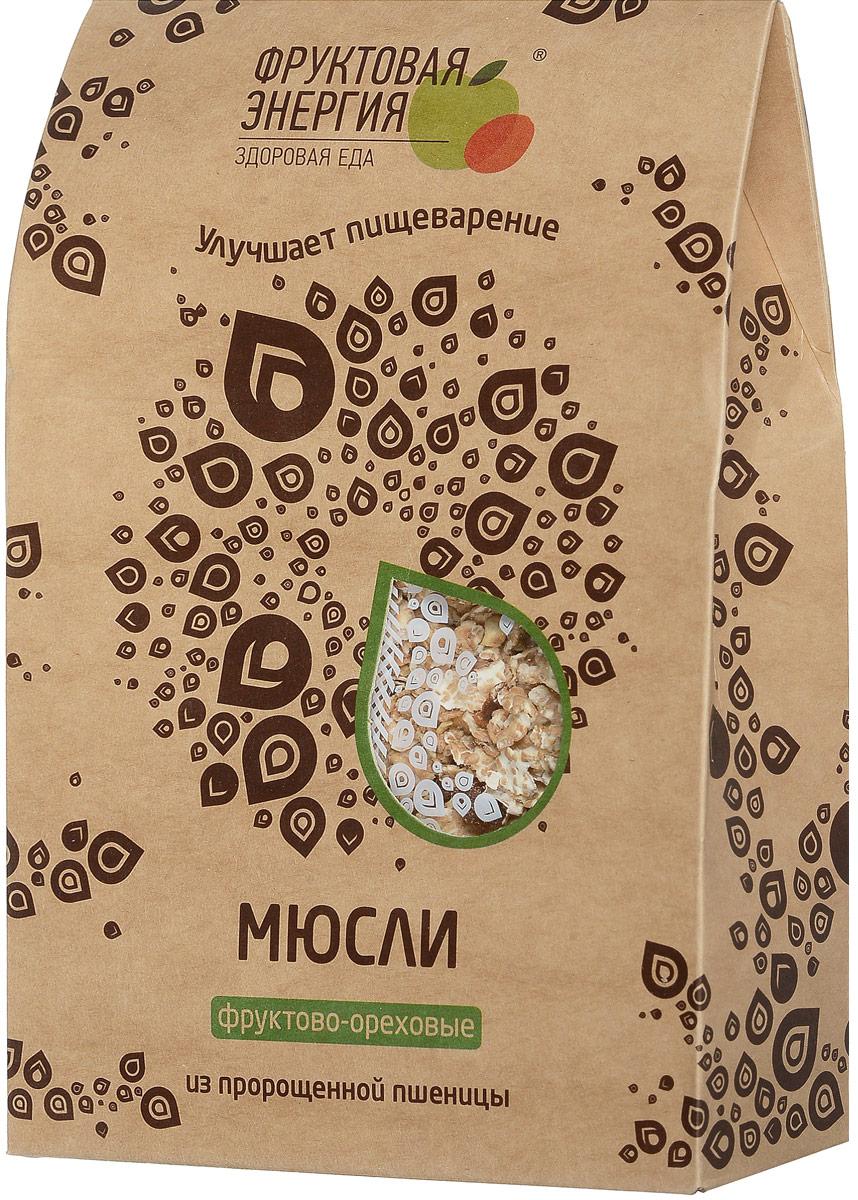 Фруктовая Энергия мюсли фруктово-ореховые с пшеницей на фруктозе, 270 г