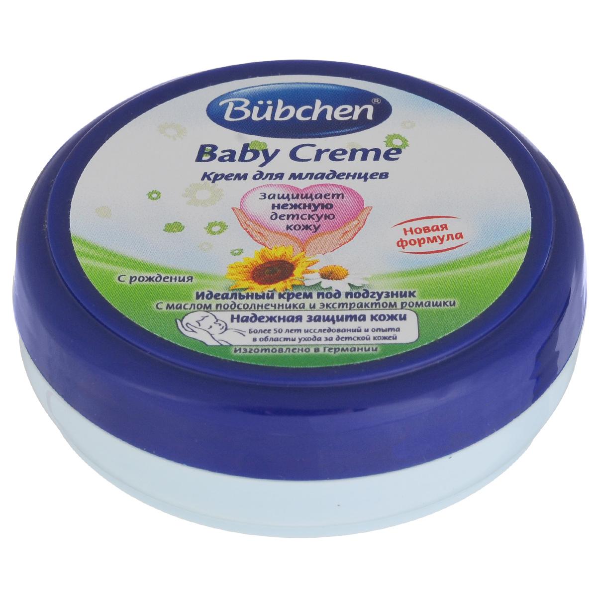 BubchenКрем под подгузник, с маслом подсолнечника и экстрактом ромашки, 20 мл Bubchen