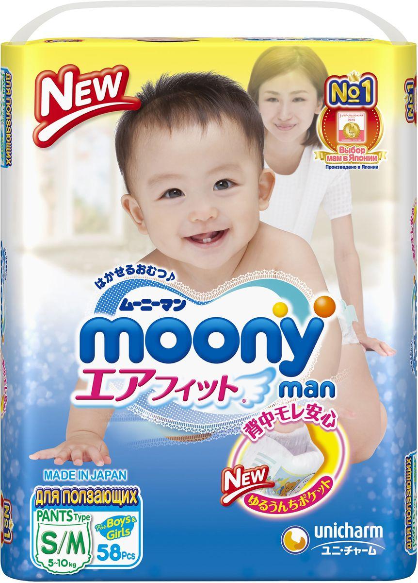 Moony Подгузники-трусики размер S/M 5-10 кг 58 шт - Подгузники и пеленки