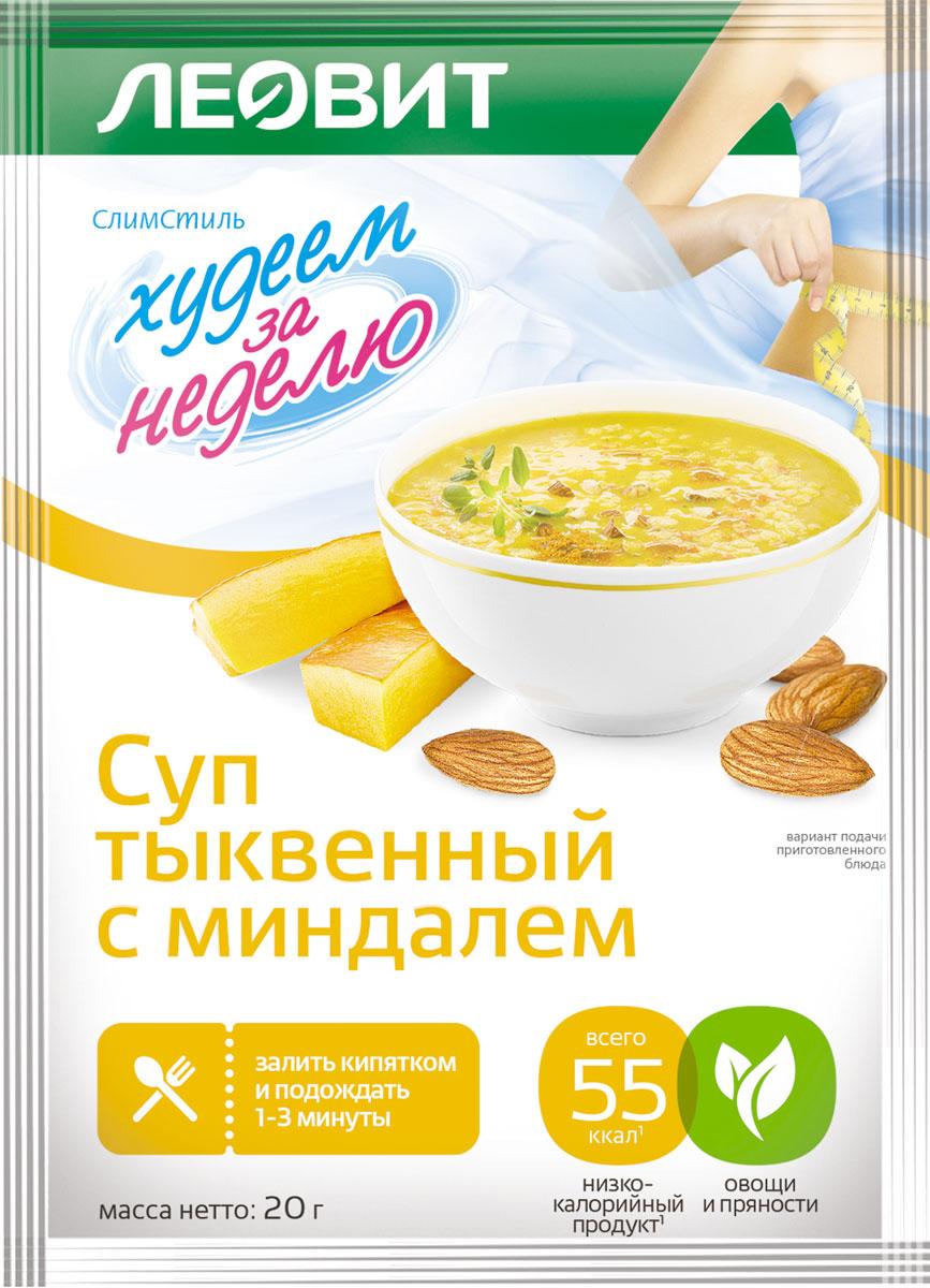 БиоСлимика Суп тыквенный с миндалем, 20 г