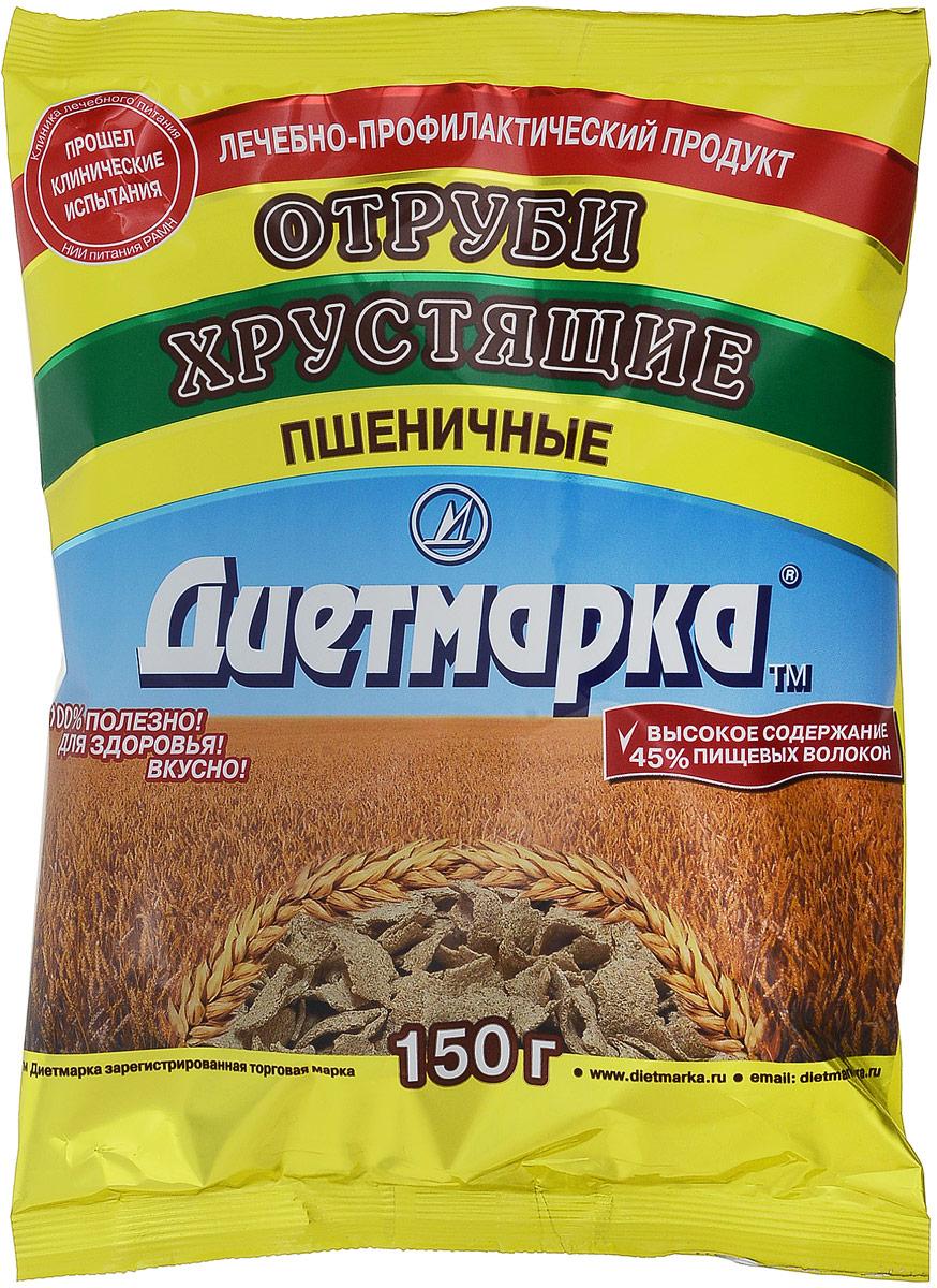 Диет Марка отруби хрустящие пшеничные, 150 г