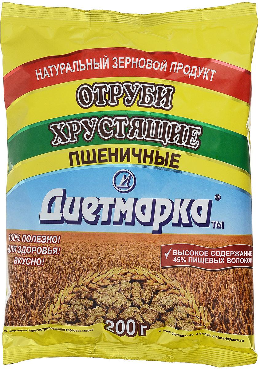 Диет Марка отруби хрустящие пшеничные, 200 г диадар отруби хрустящие ржаные бородинские 200 г