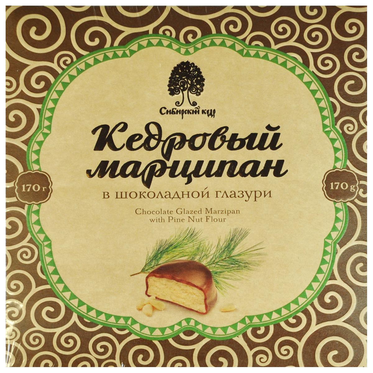 Сибирский Кедр конфеты марципан кедровый в шоколадной глазури, 170 г1928Конфета, состоящая из тертого ядра кедрового ореха и цельного сухого молока, в нежной шоколадной глазури. Пикантный вкус и яркое послевкусие удивят истинных ценителей сладостей.Уважаемые клиенты! Обращаем ваше внимание на то, что упаковка может иметь несколько видов дизайна. Поставка осуществляется в зависимости от наличия на складе.