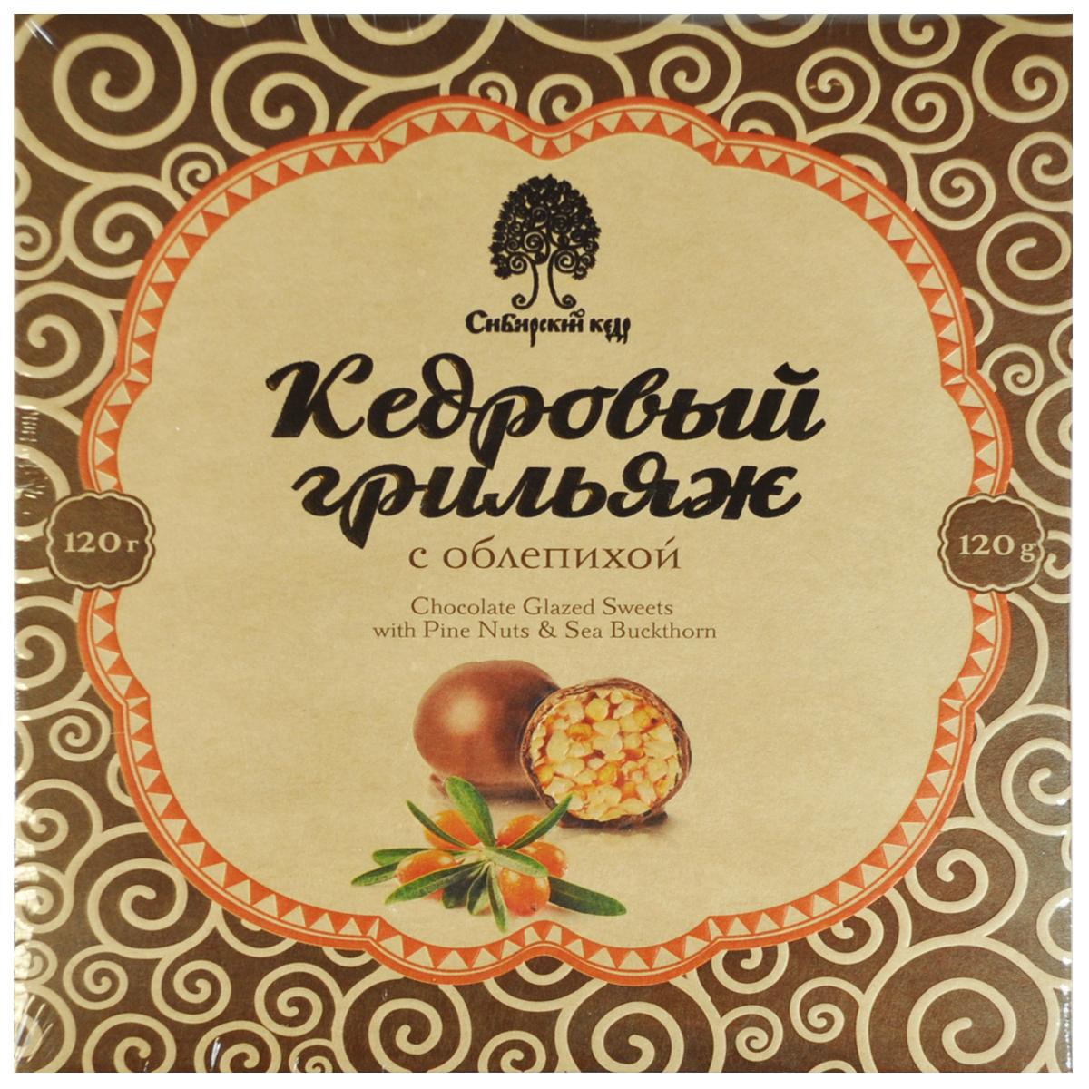 Сибирский Кедр конфеты грильяж кедровый с облепихой в шоколадной глазури, 120 г