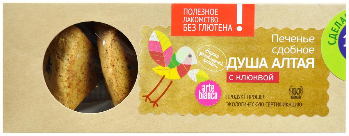 Arte Bianca печенье сдобное без глютена душа Алтая с клюквой, 160 г пудовъ ржаной хлеб с клюквой и анисом 500 г