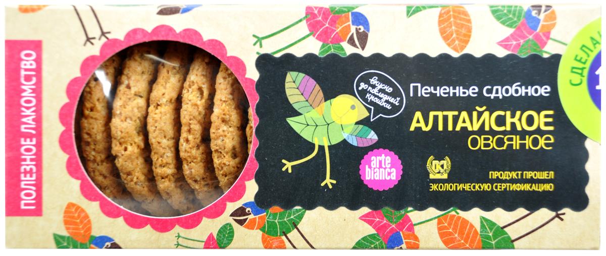 Arte Bianca печенье сдобное овсяное Алтайское, 290 г