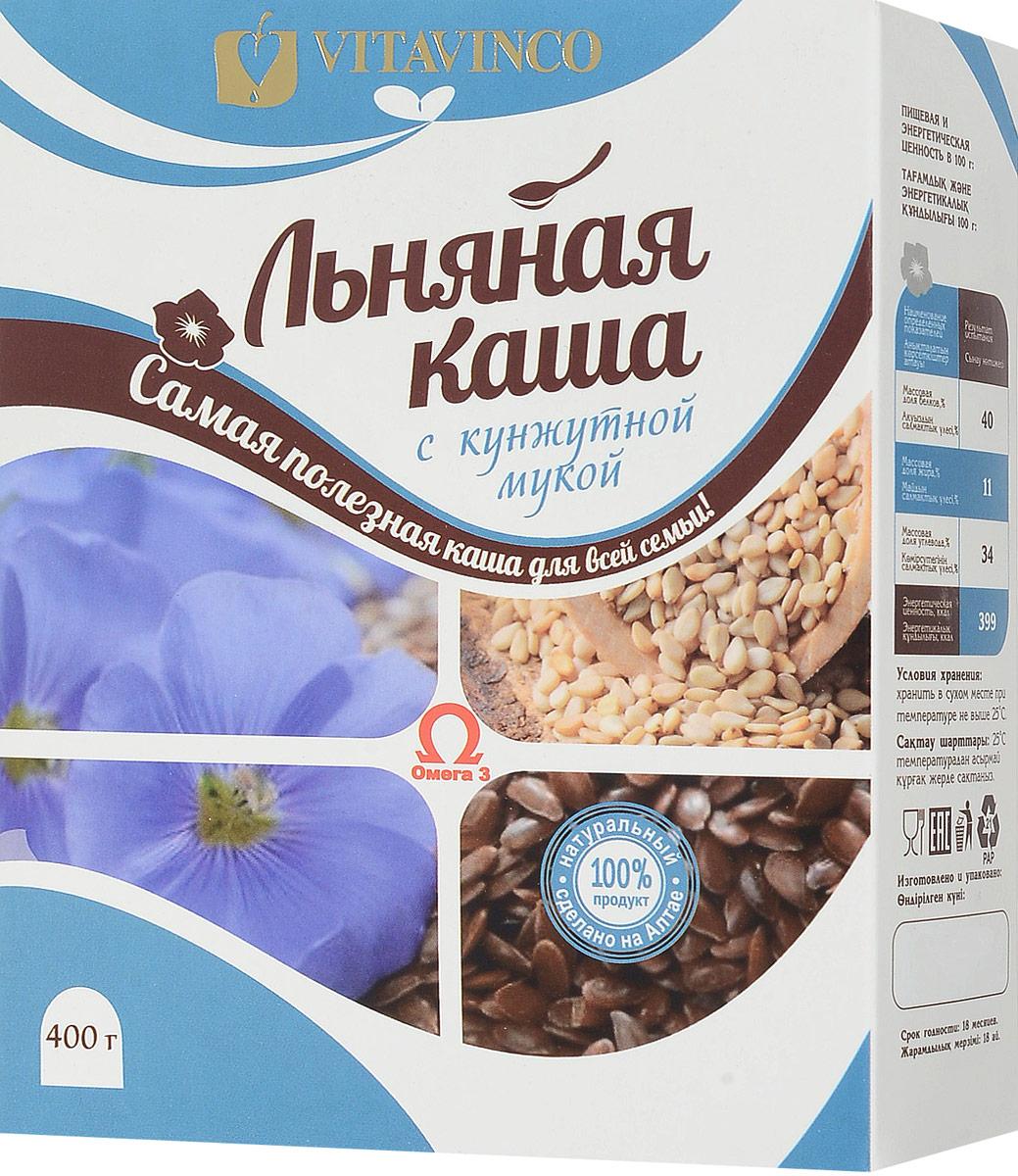 Витавинко каша льняная с кунжутной мукой, 400 г компас здоровья богатырская каша льняная с овощами 400 г