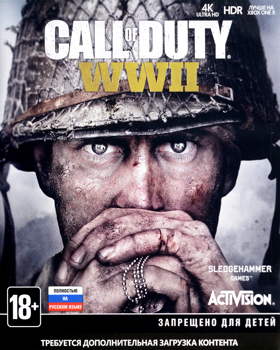 Call of Duty: WWII (Xbox One) футболка call of duty wwii star soliders черная s