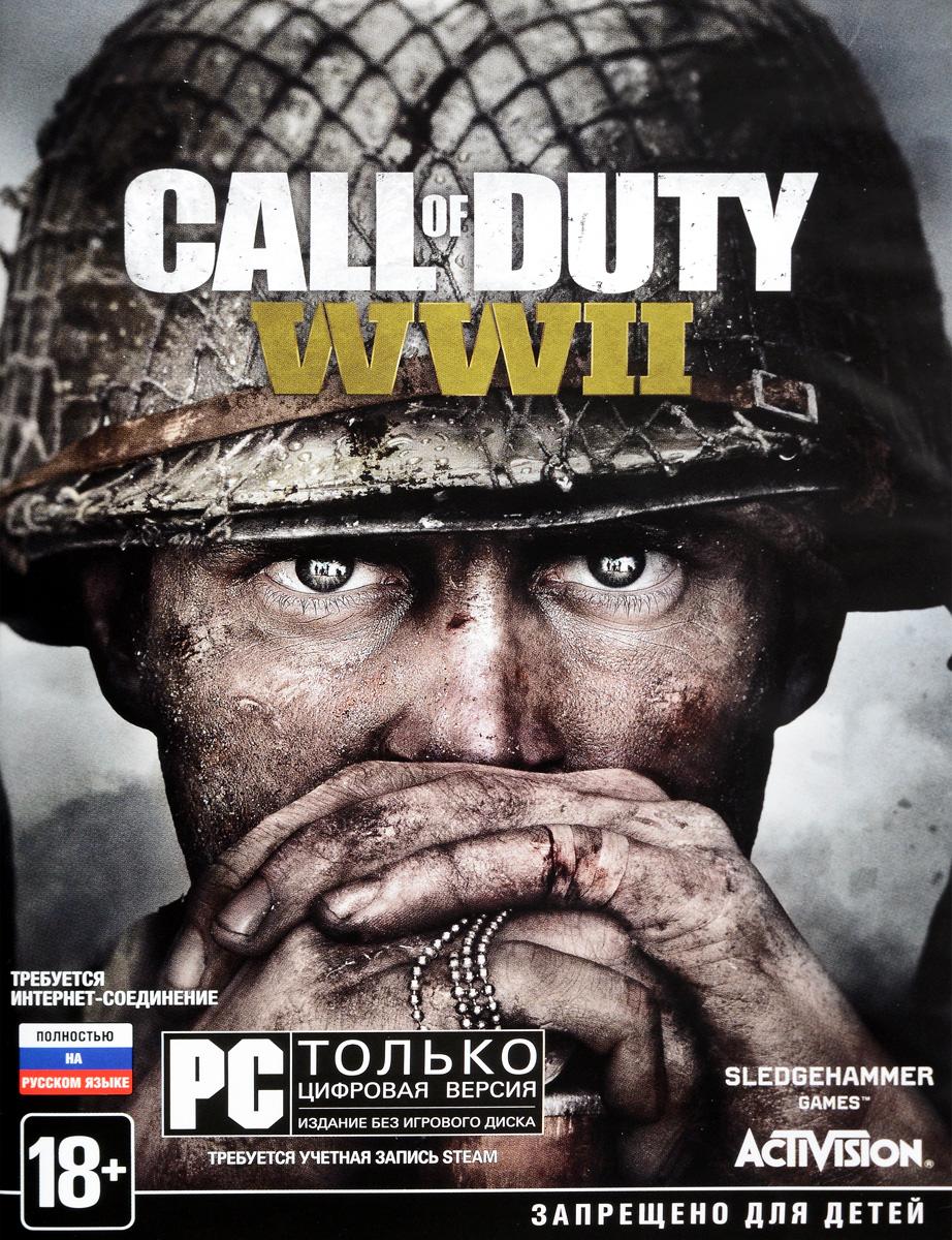 Call of Duty: WWII (код загрузки, без диска) call of duty конструктор