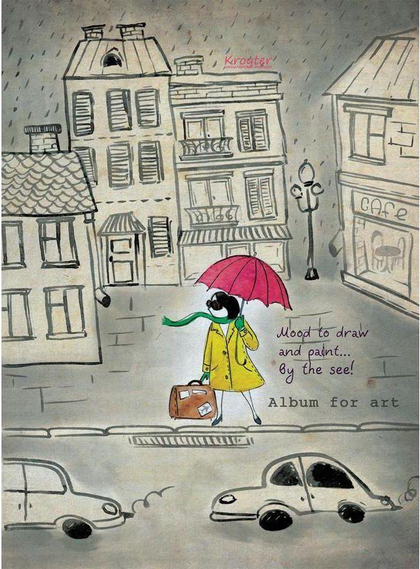 Kroyter Альбом для рисования акварелью 40 листов