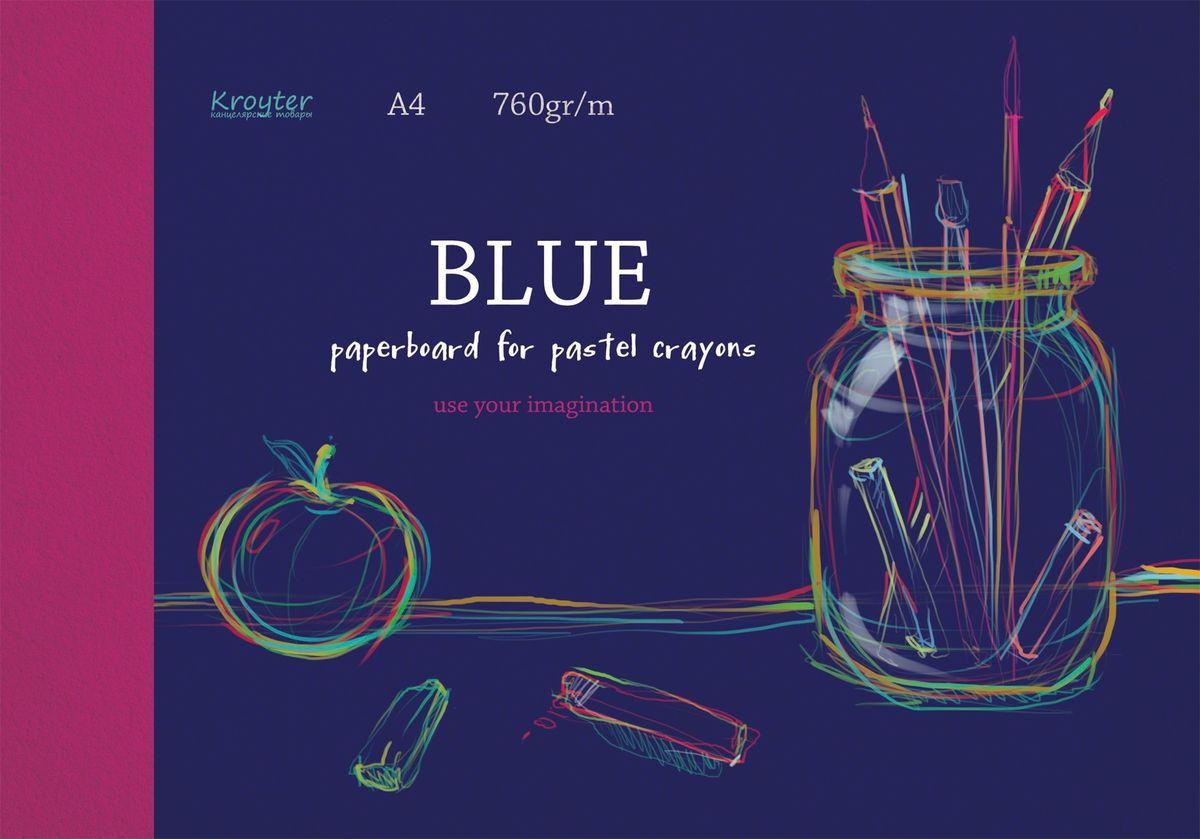 Kroyter Альбом для рисования пастелью цвет синий 10 листов159644Альбом для рисования пастелью.Обложка мелованный картон.Цветная печать.Тип скрепления - склейка.Внутренний блок состоит из 10 листов тонированного картона синего цвета.Формат листов - 207х297 мм.Плотность бумаги - 760 гр/кв.м.Страна происхождения - Россия.