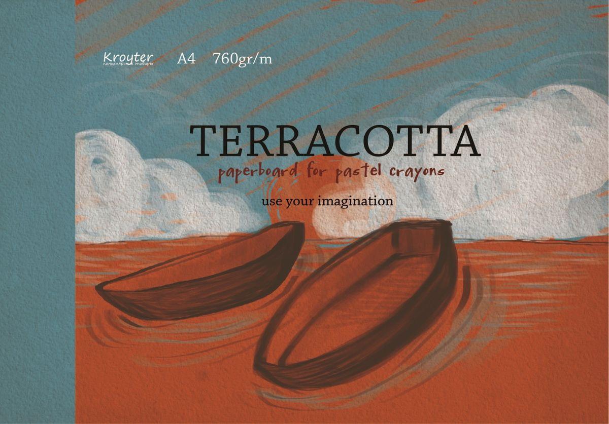 Kroyter Альбом для рисования пастелью цвет терракотовый 10 листов