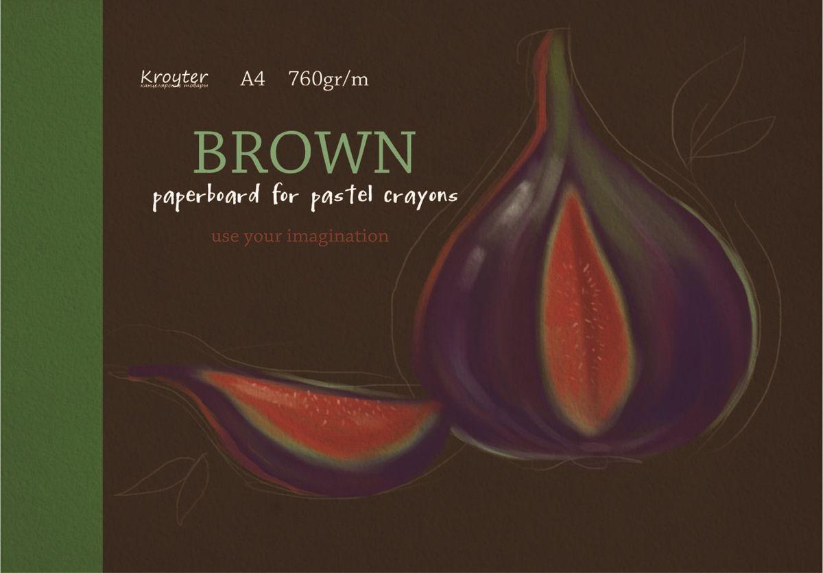 Kroyter Альбом для рисования пастелью цвет коричневый 10 листов