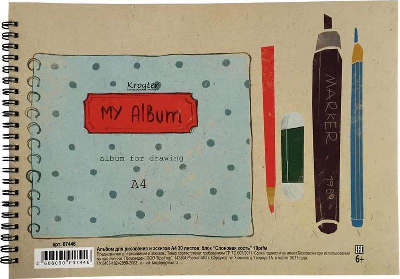 Kroyter Альбом для эскизов 30 листов159650Альбом для эскизов Kroyter формата А4 состоит из 30 листов на спирали. Внутренний блок - бумага высокого качества плотностью 70 г/м2. Цвет блока - слоновая кость. Альбом предназначен для эскизов и зарисовок.