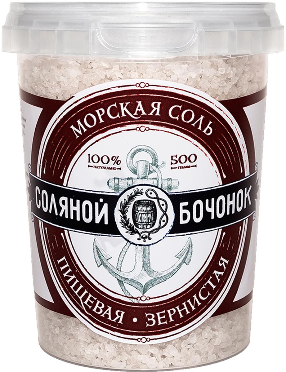Соляной Бочонок соль морская зернистая помол №2, 500 г соляной бочонок соль для запекания рыбы 450 г