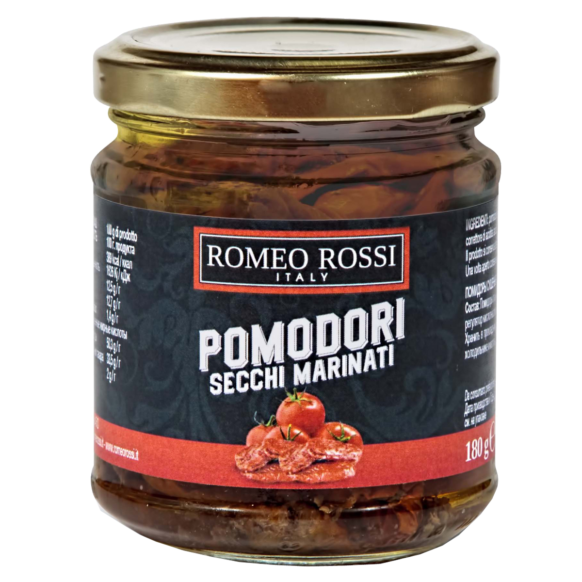 Romeo Rossi помидоры вяленые маринованные, 180 г пудовъ орегано сушеный 20 г