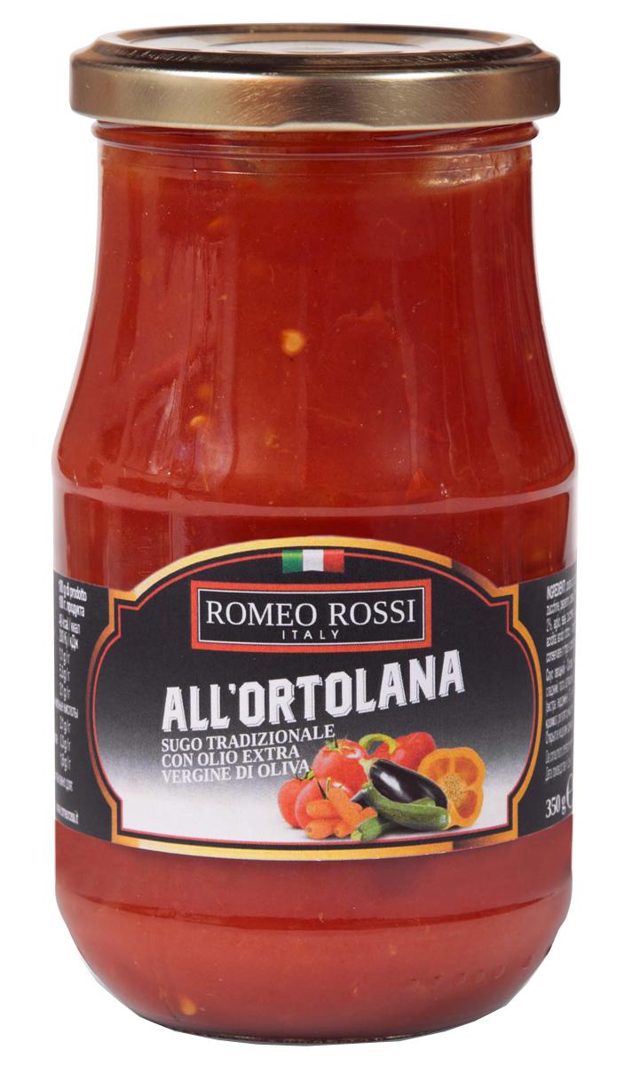 Romeo Rossi соус томатный для пасты Овощной, 350 г купить американские соусы