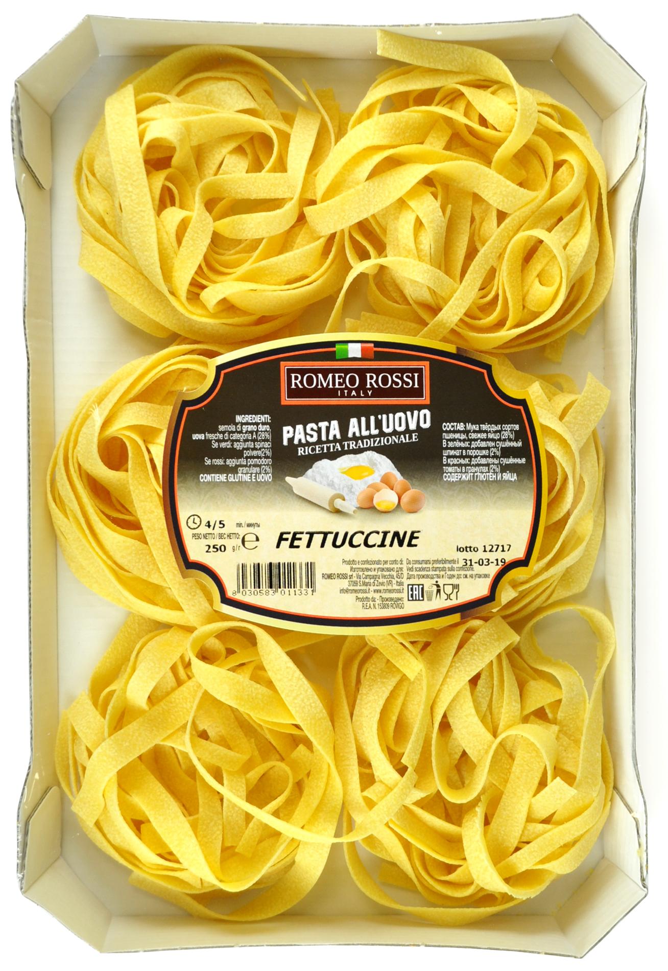 Romeo Rossi паста яичная 8 яиц феттучине, 250 г romeo rossi паста яичная 8 яиц паппарделле 500 г