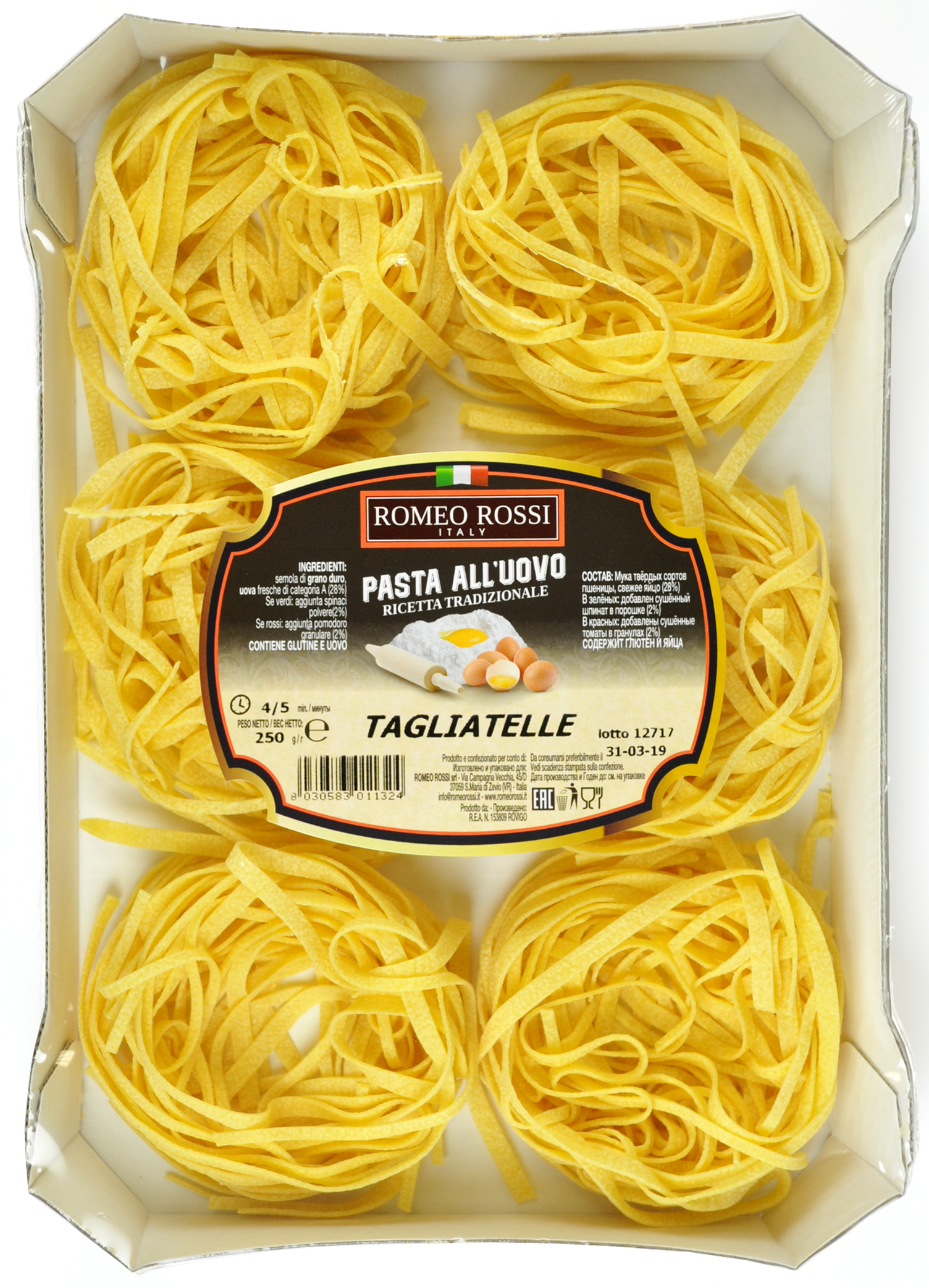Romeo Rossi паста яичная 8 яиц тальятелле, 250 гБ0002745В Италии макаронные изделия разрешается изготавливать только из твердых сортов пшеницы (аналогично группе А в России). Твердые сорта пшеницы имеют большее содержание клейковины и меньшее содержание крахмала, чем мягкие. Изготовленные из них макаронные изделия имеют более низкий гликемический индекс. Согласно итальянским законам, содержание яиц в яичной пасте должно быть не менее 5,5 %. Они обеспечивают пасте богатый цвет и вкус.Лайфхаки по варке круп и пасты. Статья OZON Гид