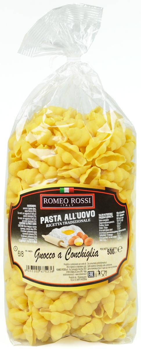 Romeo Rossi паста яичная 4 яйца ракушки, 500 г romeo rossi паста сицилийская из муки твердых сортов пенне 500 г