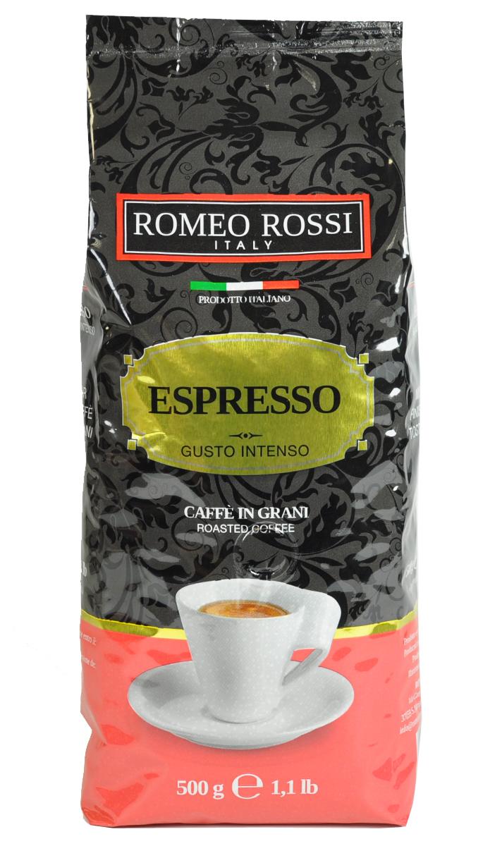 Romeo Rossi кофе в зернах эспрессо интенсо, 500 гБ0002802Как известно, в Италии не выращивают кофе. Тем не менее, итальянские кофейные традиции обжарки и приготовления этого божественного напитка - одни из лучших в мире. Вкус и аромат настоящего итальянского эспрессо не оставит Вас равнодушным!Кофе: мифы и факты. Статья OZON Гид
