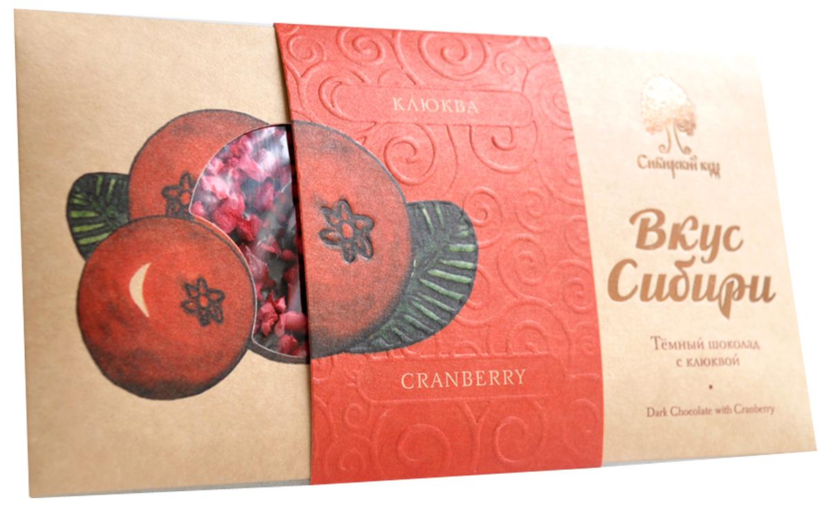 Сибирский Кедр шоколад темный Вкус Сибири, с клюквой, 100 г пудовъ ржаной хлеб с клюквой и анисом 500 г