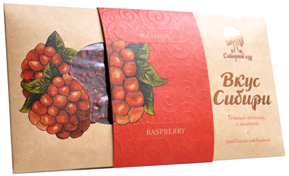 Сибирский Кедр шоколад темный вкус Сибири с малиной, 100 г сибирские отруби хрустящие сила ягод 100 г