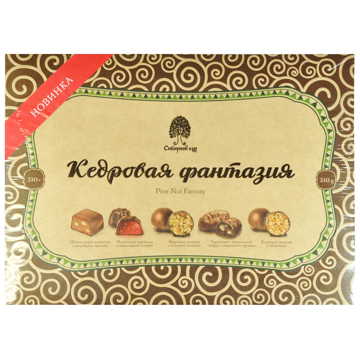 Сибирский Кедр конфеты кедровая фантазия ассорти, 210 г