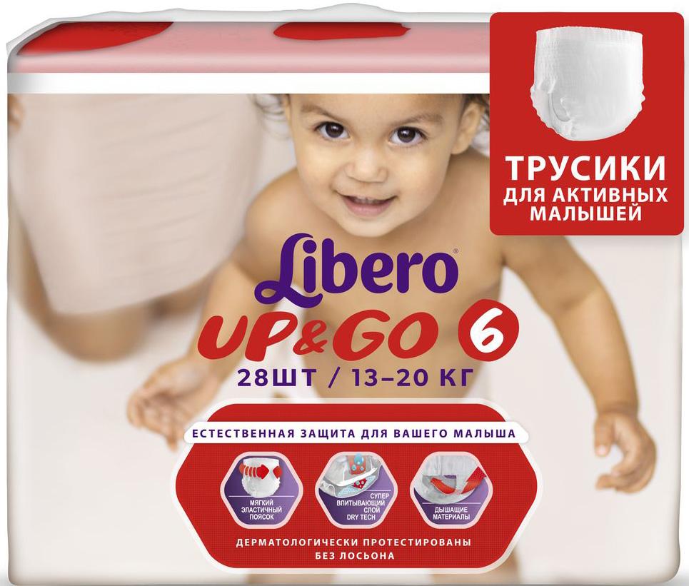 Libero трусики-подгузники Up&Go Size 6 (13-20 кг) 28 шт трусики 5 штук quelle go in 431829