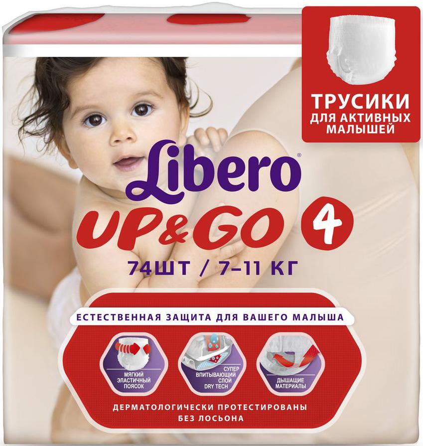 Libero Подгузники-трусики Up&Go (7-11 кг) 74 шт - Подгузники и пеленки
