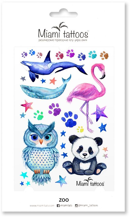 Miami Tattoos Переводные тату Zoo, 1 лист, 10 см х 15 смMT0083Miami Tattoos - это дизайнерские переводные тату-украшения. Набор тату Zoo позволит вам прогуляться по вымышленному зоопарку, в котором вы встретите панду, сову, фламинго и даже китов! А тату в виде разноцветных лапок идеально подойдут для нанесения на пальчики и даже на лицо! Для производства Miami Tattoos используются только качественные,?яркие?и?стойкие?краски. Они?не вызывают аллергию идержатся?до семи?дней!