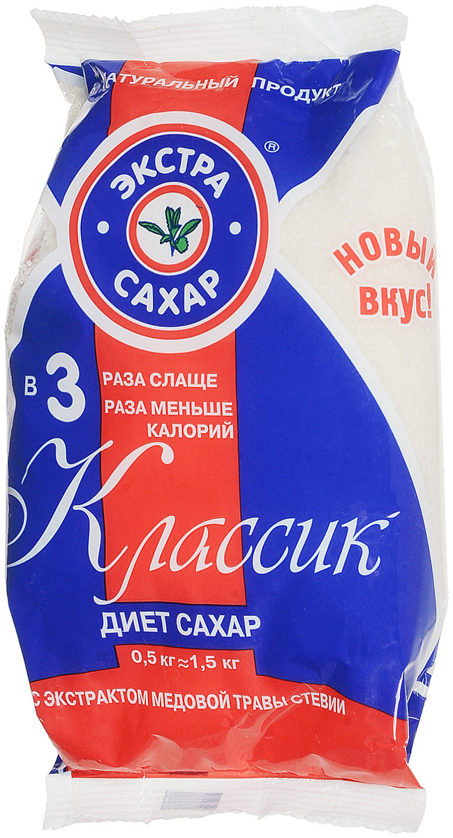 Экстра сахар сахар классик, 500 г novasweet стевия столовый подсластитель 200 г