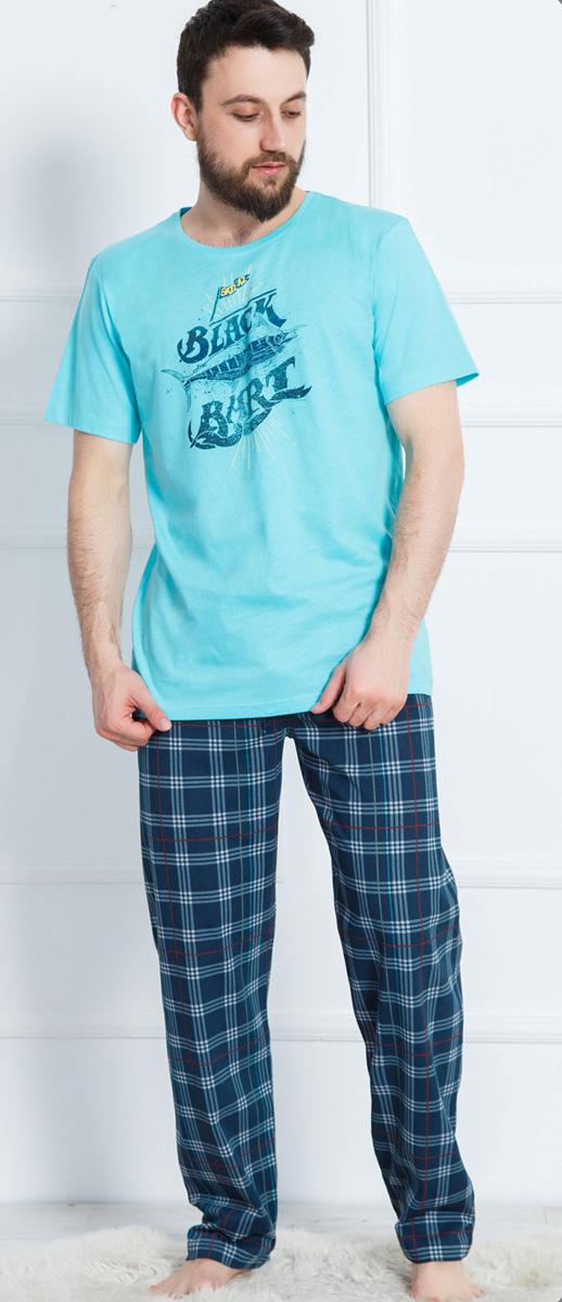 Домашний комплект мужской Vienettas Secret Black Bart: футболка, брюки, цвет: светло-бирюзовый. 612074 0305. Размер M (46)612074 0305
