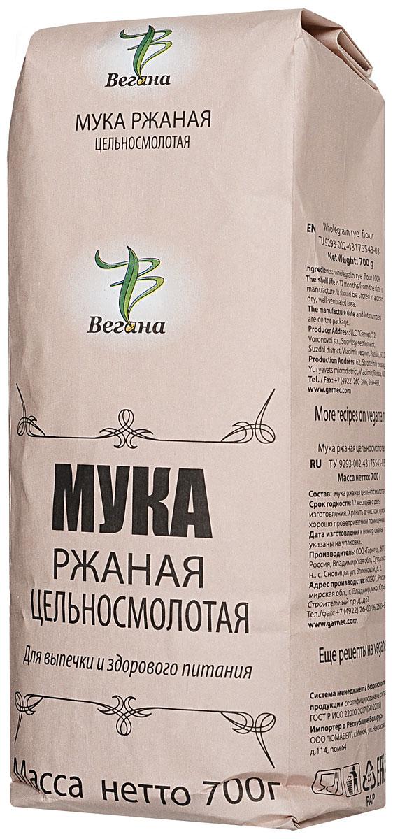 Вегана мука ржаная цельносмолотая, 700 г хлебная смесь пшенично ржаной хлеб с витаминами и черносливом