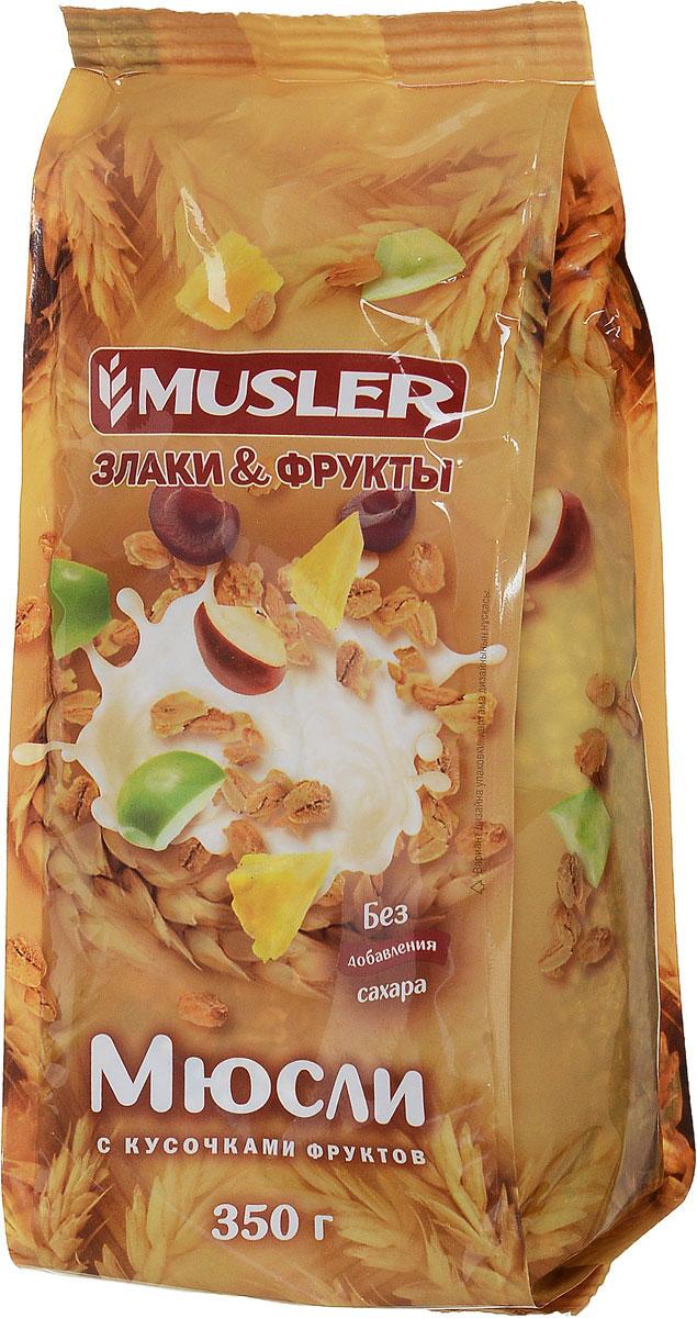 Musler завтрак сухой мюсли со злаками и фруктами без сахара, 350 г