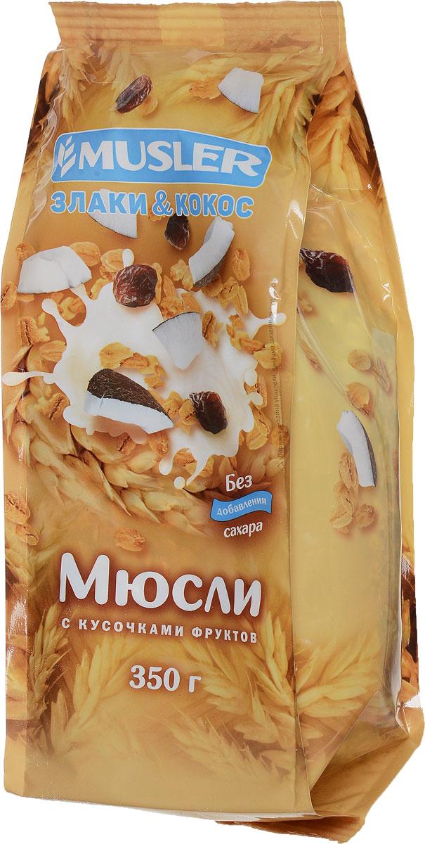 Musler завтрак сухой мюсли со злаками и кокосом без сахара, 350 г