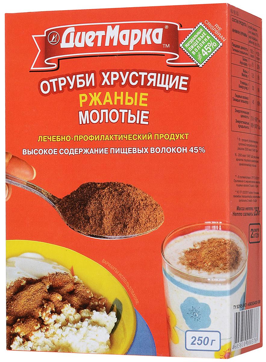 Диет Марка отруби молотые хрустящие ржаные, 250 г диет марка отруби хрустящие 28 ржаные бородинские 100 г