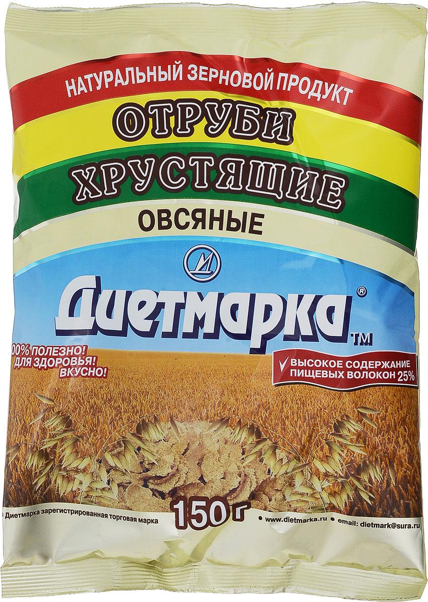 Диет Марка отруби хрустящие овсяные, 150 г диет марка отруби хрустящие пшеничные с морской капустой 200 г