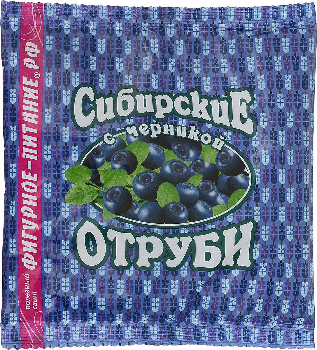 Сибирские отруби пшеничные с черникой, 200 г каши nestle молочная мультизлаковая каша с яблоком и бананом с 6 мес 220 г