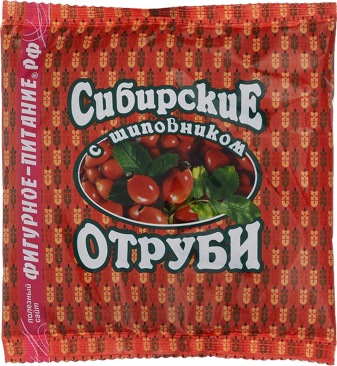Сибирские отруби пшеничные с шиповником, 200 г компас здоровья с имбирем отруби овсяные 200 г