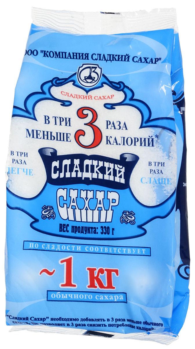 Сладкий сахар сахар, 330 г439Для повседневного питания и профилактики избыточного веса, атеросклероза, диабета и ряда других заболеваний.Кладут в чай, кофе, другие напитки в три раза меньше обычного сахара.Для приготовления джемов, варенья Сладкий сахар расходуется в два раза меньше обычного.Одобрено Институтом Питания РАМН.