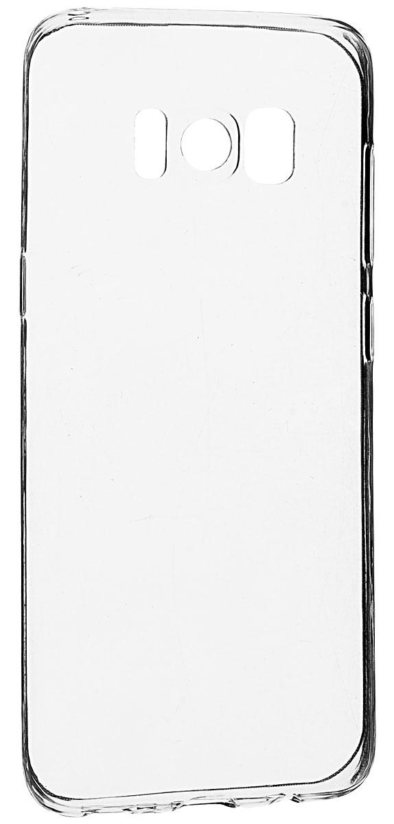Skinbox Slim Silicone чехол для Samsung Galaxy S8, Clear2000000133928Чехол-накладка Skinbox Slim Silicone для Samsung Galaxy S8 обеспечивает надежную защиту корпуса смартфона от механических повреждений и надолго сохраняет его привлекательный внешний вид. Накладка выполнена из высококачественного силикона, плотно прилегает и не скользит в руках. Чехол также обеспечивает свободный доступ ко всем разъемам и клавишам устройства.