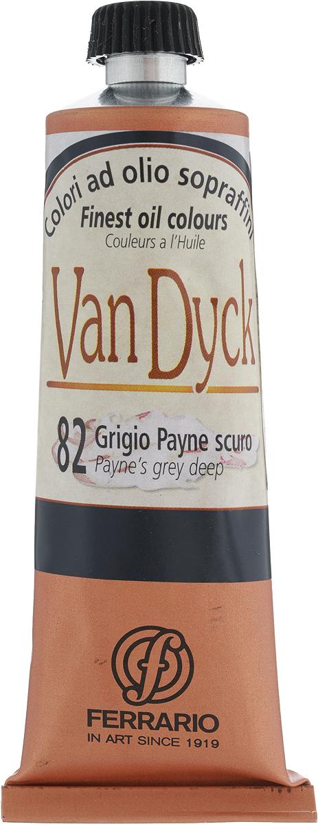 Ferrario Краска масляная Van Dyck цвет №82 серая пейн темнаяAV0017CO82Масляные краски серии VAN DYCK итальянской компании Ferrario изготавливаются из натуральных мелко тертых пигментов с добавлением качественного связующего материала. Благодаря этому масляные краски VAN DYCK обладают превосходной светостойкостью, чистотой цветов и оттенков. Краски можно разбавлять льняным маслом, терпентином или нефтяными разбавителями. Все цвета хорошо смешиваются между собой. В серии масляных красок VAN DYCK представлено 87 различных оттенков, а также 6 металлических оттенков.Дополнительные характеристики: – Изготавливаются из натуральных мелко тертых пигментов с добавлением качественного связующего материала; – Краски хорошо смешиваются между собой;