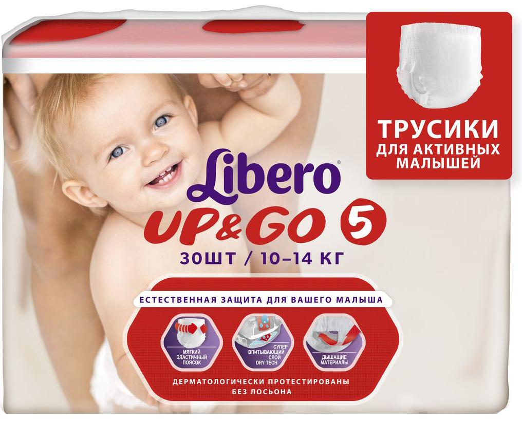 Трусики-подгузники Libero Up&Go Size 5 (10-14кг) 30 шт