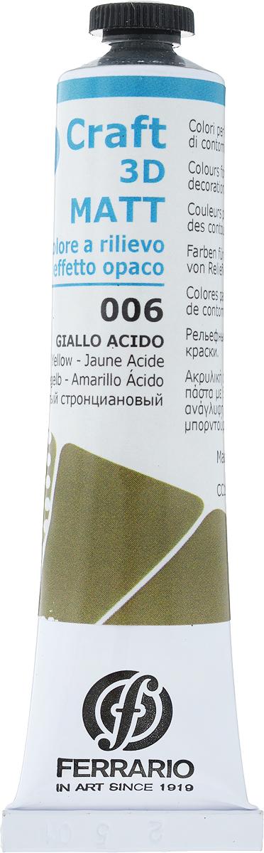 Ferrario рельефный контур цвет №06 зелено-желтыйCС19100006Рельефные контуры серии Craft итальянской компании Ferrario. Предназначены для рельефной росписи пластика, дерева и любой гладкой поверхности. Отлично подходят для создания рельефных рисунков и надписей. Чтобы получить линию однородной толщины насадку необходимо упереть в расписываемую основу под углом примерно 45 градусов и давить на тюбик с постоянным нажимом. Дополнительные характеристики: – контуры для создания рельефных рисунков и надписей; – цвет: зелено-желтый;