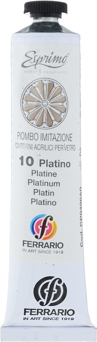 Ferrario Рельефный контур цвет №10 платинаCP0496AOКонтур по стеклу Piombo Imitazione итальянской компании Ferrario на основе растворителя без обжига. Подходят для металла, стекла, пластика и других твердых поверхностей. Идеальное решение для имитации пайки при витражной росписи. Ложатся на поверхность ровной линией, предотвращая перетекание и смешивание витражных красок. Перед тем как использовать контуры Piombo Imitazione, стеклянную поверхность следует тщательно обезжирить и высушить. Далее перенести на стекло выбранный рисунок. По рисунку нанести контур. Во время работы открытую тубу необходимо держать под углом в 45 градусов как можно ближе к поверхности. Завершив работу как следует прочистите носик тубы. После того, как контур Piombo Imitazione высохнет (примерно 24 часа), можно раскрасить изделие витражными красками.Дополнительные характеристики:– для имитации пайки при витражной росписи;– цвет: платина;